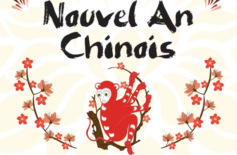 Bon nouvel an chinois - Nouvel an chinois 2017 date ...