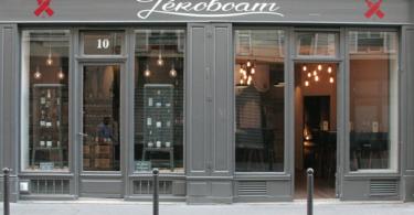 facade-jeroboam