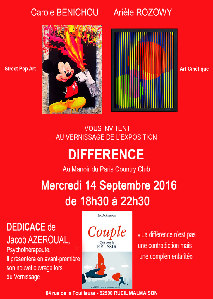 VERNISSAGE-DIFFERENCECOUPLE