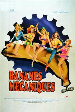 bananesmecaniques