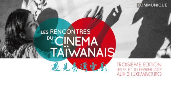 festival-film-taiwanais