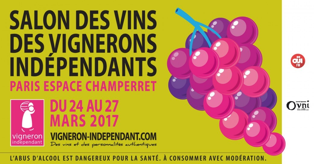 Salon des vins de paris porte de champeret infos 75 for Porte de champerret salon du vin
